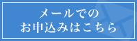 header-contact01